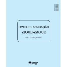 PMK Psicodiagnóstico Miocinético - Livro de Aplicação Zigue-Zague Vol. 4