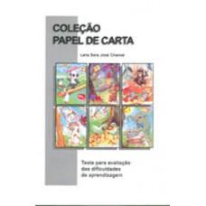 Papel de Carta - Livro de Instruções (Manual) + Pranchas Vol. 1