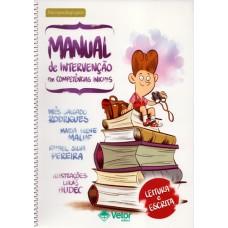 Manual de Intervenção em Competências Iniciais : Leitura e Escrita