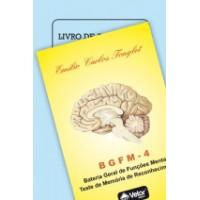 BGFM-4 - Bateria Geral de Funções Mentais - Teste de Memória de Reconhecimento - TMR - Coleção