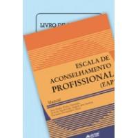 EAP - Escala de Aconselhamento Profissional - Coleção